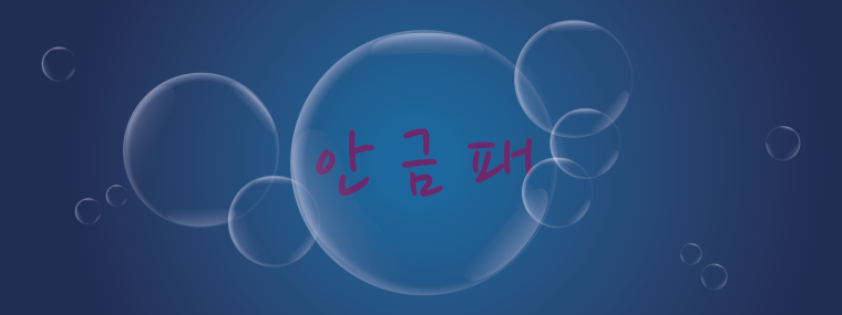 Korean Name_V1__Artboard 2